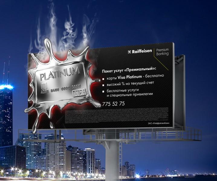 Золотые правила рекламы. 5 шагов к эффективности