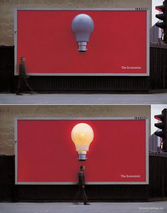 История наружной рекламы